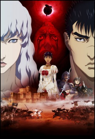 Берсерк: Золотой век / Berserk: The Golden Age Arc / Berserk: Ougon Jidai Hen